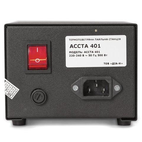 Термоповітряна паяльна станція Accta 401 Прев'ю 7